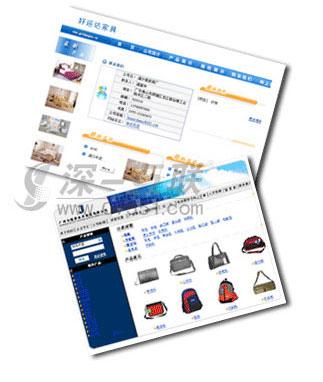横岗网站优化企业案例