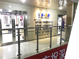 平湖网站建设办公场所