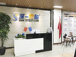 南康网站建设办公场所