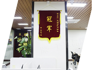 广东网站建设办公场所