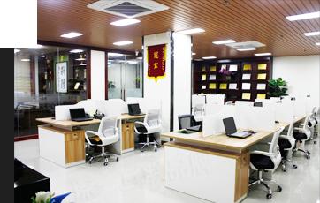 横岗网站建设办公场所