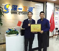 广东网站建设客户评价
