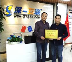 杭州网站建设客户评价