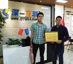 南江网站建设客户评价