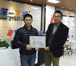 桂林网站建设客户评价