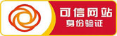 林芝网站托管可信网站