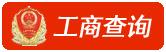 珙县网站托管可信网站