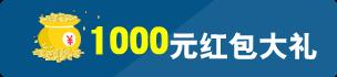 南昌网络公司