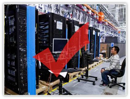 公明网站建设云服务器