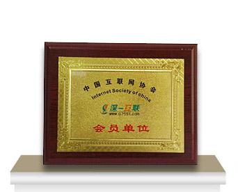 广东网络公司资质真伪