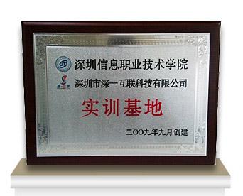 桂林网络公司资质真伪