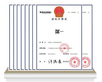 广宁网络公司资质真伪