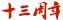 牡丹江网站建设