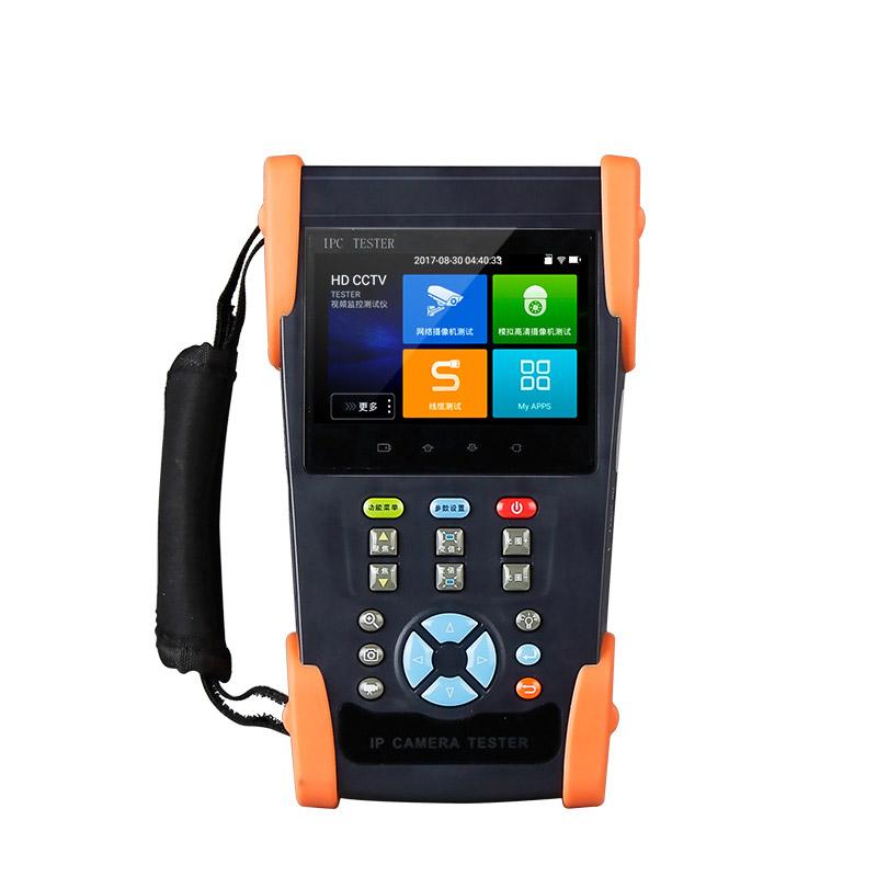 沃仕达  WSD-3500PLUS  数字视频监控测试仪